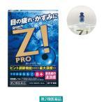 ロートジー プロc 12ml ロート製薬 目薬 疲れ目 かすみ 第2類医薬品