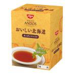 インスタント おいしい北海道オニオンコンソメスープ 1箱(24食入) 日清食品