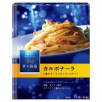 日清フーズ 青の洞窟 2種のチーズのカルボナーラ 1人前 (140g) ×1個