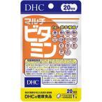 DHC マルチビタミン 20日分  栄養機能食品 ビタミンC・ビタミンD・ビタミンB・葉酸・野菜 ディーエイチシーサプリメント 健康食品