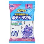 ボディータオル 猫用 ジョイペット 天然消臭成分配合 ハウスダスト 花粉 25枚