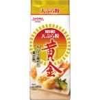 昭和産業 天ぷら粉 黄金 450g 025066