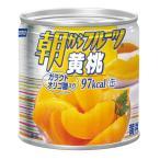 はごろもフーズ 朝からフルーツ黄桃 190g