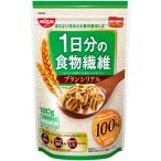 日清シスコ 1日分の食物繊維 ブランシリアル 1個