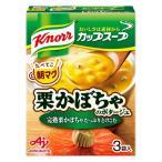 味の素 クノール 栗かぼちゃのポタージュ 1箱(3袋入)