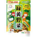 大森屋 緑黄野菜ふりかけ 45g 1個