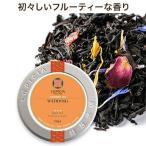 ルピシア 紅茶 ウェディング 1缶(50g)