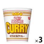 日清食品 カップヌードル カレー ミニ 21052 1セット(3食)