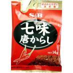 エスビー食品 七味唐辛子 14g 128074