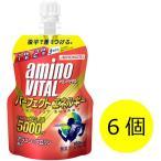 アミノバイタル パーフェクトエネルギー 1セット(130g×6個入) 味の素 アミノ酸ゼリー