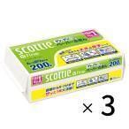 キッチンペーパー パルプ 200組 スコッティ ペーパーふきん サッとサッと 3パック 日本製紙クレシア