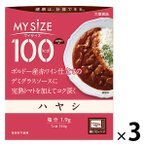 100kcal マイサイズハヤシ 3個 大塚食品