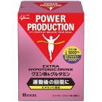 パワープロダクション エキストラハイポトニックドリンク クエン酸 グルタミン 12.4g 10本入