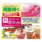井藤漢方製薬 短期スタイル ダイエットシェイク 10食