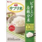 新玄 サプリ米ビタミン&鉄分米 50g箱