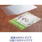 アスクル OPP袋(シールなし)A5用 1セット(1000枚:100枚入×10袋)