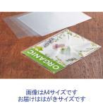 アスクル OPP袋(シールなし)はがき用 1セット(10000枚:100枚入×100袋)
