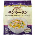成城石井 インスタント スープ&フォー サンラータン 1袋(5食入)