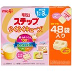 【1歳から】明治ステップ らくらくキューブ(特大箱)1344g(28g×24袋×2箱)1箱 明治 粉ミルク