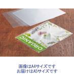 アスクル OPP袋(シールなし)A5用 簡易包装 1袋(500枚入)