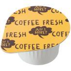メロディアン コーヒーフレッシュ ワードバブル 5ml 1セット 110個 コーヒーミルク