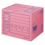コクヨ 文書保存箱(フォルダー用) B4/A4用 ピンク 10枚 書類収納 ダンボール B4A4-BX-P