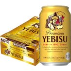 (サイバーサンデー実施中) 送料無料 ビール 缶ビール エビスビール 350ml 1ケース(24本入) プレミアムビール サッポロビール
