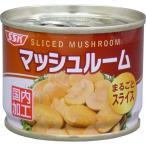 SSKセールス マッシュルーム(スライス) 1缶