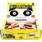 ヤガイ おやつカルパス 1箱(50本入)