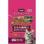 キャラットミックス ささみ風味 国産 3kg(500g×6袋入)ペットライン キャットフード 猫 ドライ