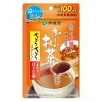 水出し可伊藤園 おーいお茶 さらさらほうじ茶 1袋(80g)
