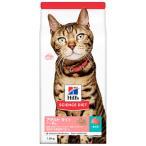 セール サイエンスダイエット(SCIENCE DIET)猫用 ライト まぐろ 肥満傾向の成猫用 1.8kg(600g×3袋) 1袋 日本ヒルズ