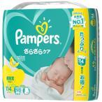 パンパース おむつ テープ 新生児(〜5kg) 1パック(114枚入) さらさらケア P&G