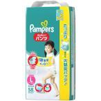 パンパース おむつ パンツ L(9〜14kg) 1パック(58枚入) さらさらケア P&G