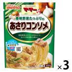 日清フーズ マ・マー 香味野菜たっぷりのあさりコンソメ 2人前 (260g) ×3個