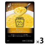 インスタント 大人むけのスープ 粒コーンのクリームポタージュ 160g 1セット(3個入) HEINZ(ハインツ)