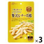 なとり ゴールドパック 一度は食べていただきたい熟成チーズ鱈 1セット(3個)