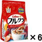 カルビー 800g徳用フルーツグラノーラ フルグラ 1セット (6袋入)