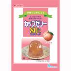 かんてんぱぱ カップゼリー80℃ ピーチ味 1個(2袋入)