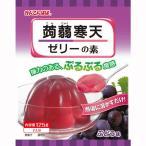 かんてんぱぱ 蒟蒻寒天ゼリーの素 ぶどう味 1個(125g)