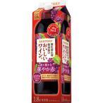 国産ワイン売上NO.1 サントリー 赤ワイン 酸化防止剤無添加のおいしいワイン。 赤 1800ml 紙パック 1本