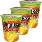 カルビー じゃがビー(Jagabee) うす塩味 40g 1セット(3個)画像