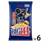 カルビー 150g堅あげポテトBIGうすしお味 1セット(6袋入)