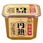 ひかり味噌 無添加 円熟こうじみそ 750g 1セット(2個)