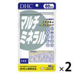 DHC(ディーエイチシー) マルチミネラル 60日分(180