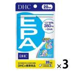 DHC EPA 20日 60粒