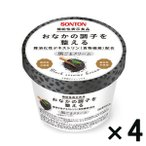 アウトレットソントン 機能性表示食品 黒ごまクリーム 1セット(140g×4個)