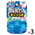 液体ブルーレットおくだけ除菌EX トイレタンク芳香洗浄剤 つけ替え用 スーパーミントの香り 70ml 1セット(3個)小林製薬