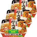 明星食品 明星 低糖質麺 はじめ屋 こってりソース焼そば 877990 3個 カップ麺
