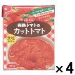 富士貿易 キアーラ カットトマト無塩 テトラパック 390g 1セット(4個)